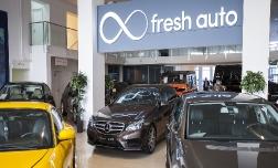 Срочный выкуп автомобилей во Fresh auto