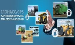 Компьютерная техника для транспортных компаний
