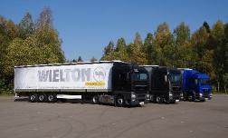 Грузовики: основные виды грузового транспорта, их особенности