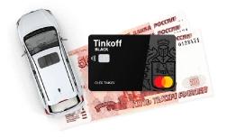 Что такое автокредит с остаточным платежом