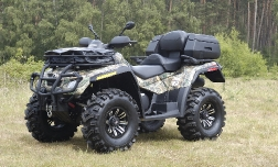 Квадроциклы утилитарные BRP Outlander