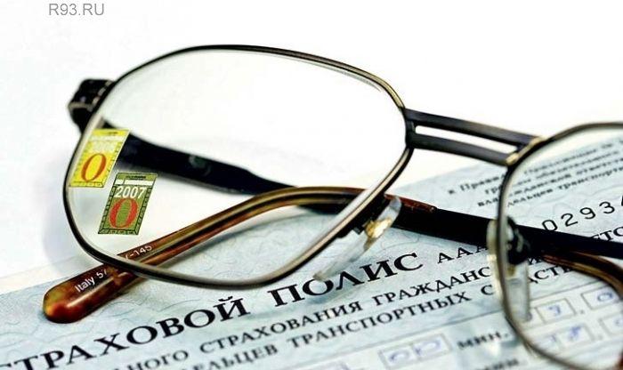 Как получить лицензию страхового брокера