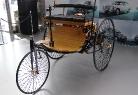 Первый автомобиль отмечает 130-летний юбилей