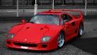 Мальчишечьи грёзы – суперкар Ferrari F40