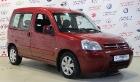Выкуп и продажа автомобилей в CARRO - первая площадка проверенных автомобилей