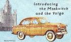 Где найти запчасти для старых автомобилей