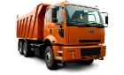 Продажа грузовых машин Ford Cargo (Форд Карго)