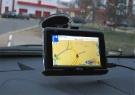 Отдых в режиме GPS