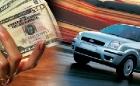 Выгодно ли кредитоваться в автоломбардах?
