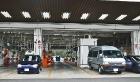 Автомобильный сервис Toyota.
