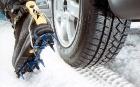 Замена летних шин на зимние – гарантия безопасности в пути в холодный период