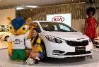 Kia Motors на современном рынке автомобилей