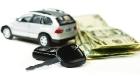 Об автомобилях и кредитах