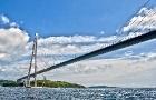 Отдых на острове Русский Владивосток