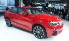 Подробности о младшем брате знаменитого BMW X6 — новом BMW X4.