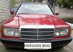Mercedes-Benz 190, 1992 г. в городе КРАСНОДАР