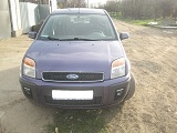 Ford Fusion, 2007 г. в городе АДЫГЕЯ