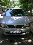 Toyota Vista, 1998 г. в городе СОЧИ