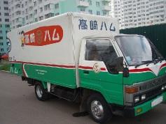 Toyota Town Ace, 1991 г. в городе КРАСНОДАР