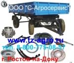 Запчасти на прицеп тракторный  2ПТС-4,5