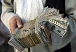 Выдаю займы под залог недвижимости и автомобиля