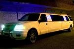 Продам лимузин-Джип