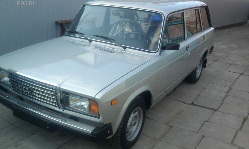 кашин продажа авто в пределах 20000 рублей выглядело начало войны