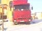 МАЗ находится в городе Ливны орловсая область.  Маз - сцепка 330л цв красный г 92 Блокирующий мост. кпп 8 ступ...