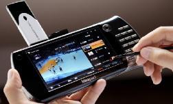 Олимпиада 2014 в Сочи на дисплее телефона