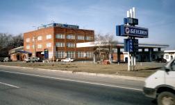 ДТП в Лазаревском районе - в поселке Дагомыс