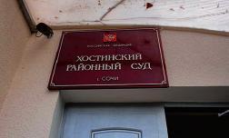 Сочинский судья Дмитрий Новиков о махинациях судей олимпийского Сочи