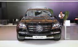 Новое поколение Mercedes GL могут показать в апреле.