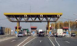 Первый в Московской области платный участок  трассы М4 «Дон»