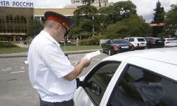 Новые расценки на штрафы за нарушение ПДД