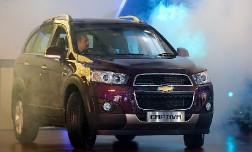 Chevrolet Captiva - многообещающая и пленительная