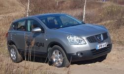 Nissan Qashqai – и нашим и вашим