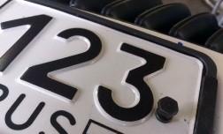 За кражу авто номеров 4 года тюрьмы