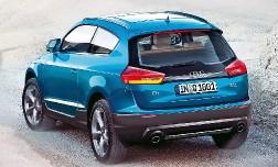 Audi готовит новинки