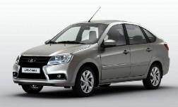 Шедевры «АвтоВАЗа» теперь по предварительному заказу.