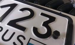 За кражу номерных знаков ввели уголовную ответственность.
