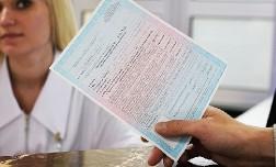 В России изменили правила прохождения обязательной медкомиссии для получения водительских прав