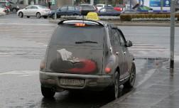 Штрафы за отсутствие предупреждающих знаков на авто