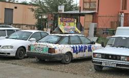 Расценки на ОСАГО в Краснодарском крае могут вырасти в 3 раза