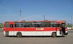 Новые требования к перевозке детей в автобусах