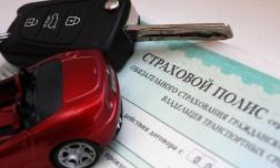 Нерегулируемые тарифы ОСАГО: что ждёт автовладельцев в 2018 году