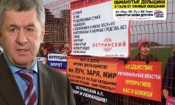 Вице-мэр Сочи Мугдин Чермит отправился на 2.3 года в колонию-поселение