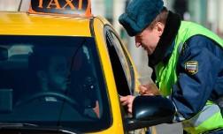 В России повысят штрафы для таксистов и водителей автобусов