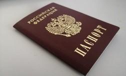 Из паспортов исчезнут записи о браке и детях