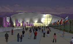Выкуп земель под строительство олимпийских объектов