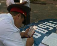 Мероприятия по выявлению «нелегальных» таксистов